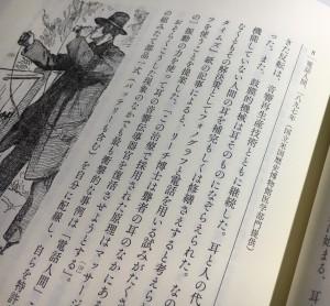 IMG_7147 のコピー